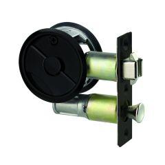 SYMMETRY ROUND CAVITY SLIDING DOOR PRIVACY SET DP